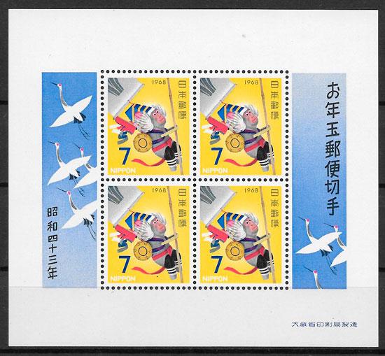 colección sellos año lunar Japón 1967