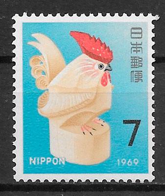selos año lunar Japón 1968