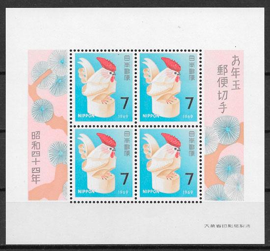 sellos año lunar Japón 1968
