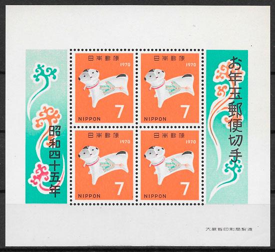 selos año lunar Japón 1969