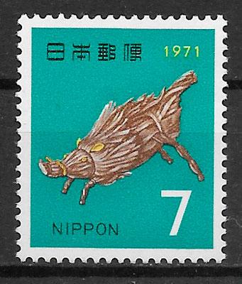 selos año lunar Japón 1970