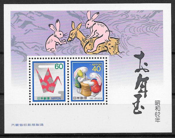 sellos año lunar Japón 1986