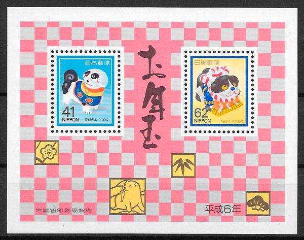 sellos año lunar Japón 1994