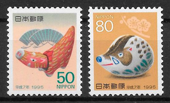 sellos año lunar Japón 1995