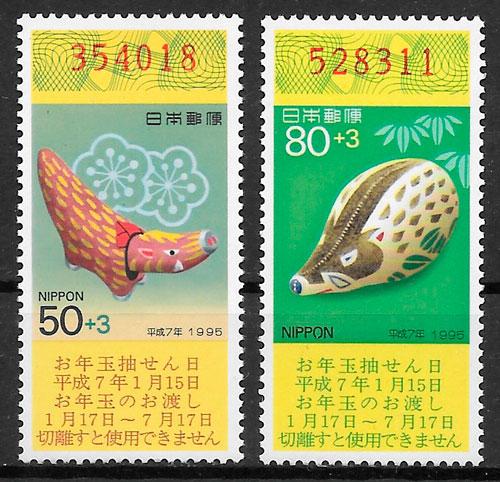 sellos ano lunar Japon 1994