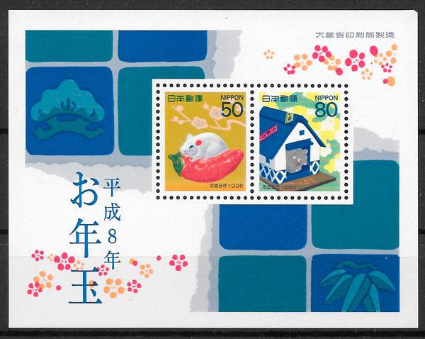 filatelia año lunar Japón 1996