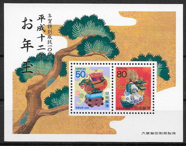filatelia año lunar Japón 1999