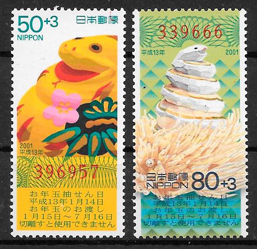sellos año lunar Japón 2000