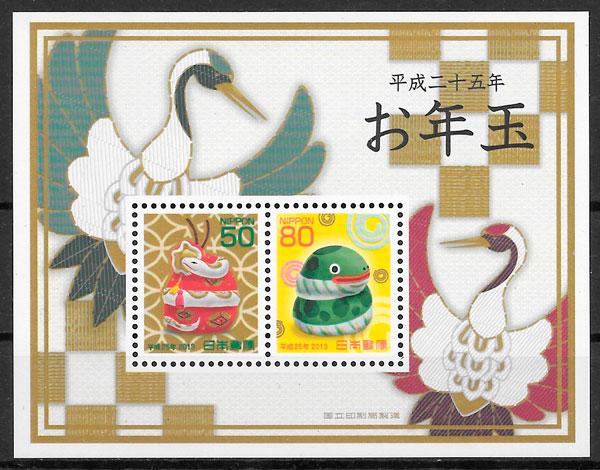 colección selos año lunar Japón 2013