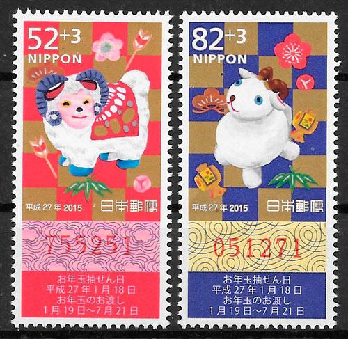 sellos año lunar Japón 2014