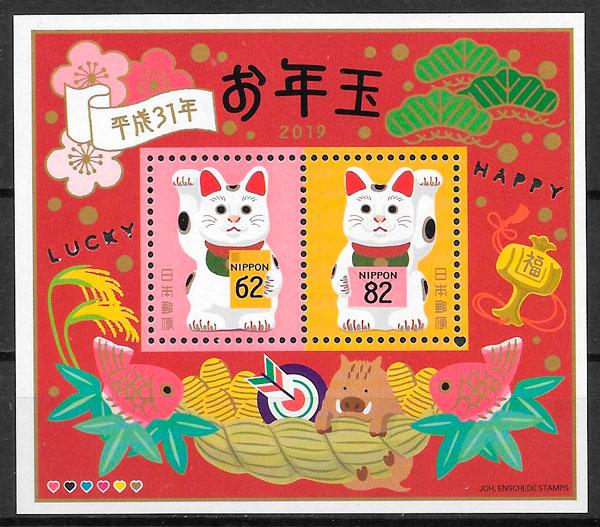 filatelia colección gatos Japón 2019