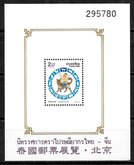 sellos año lunar Tailandia 1994