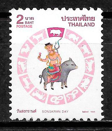 filatelia año lunar Tailandia 1995
