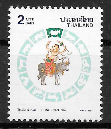 filatelia colección año lunar Tailandia 1997