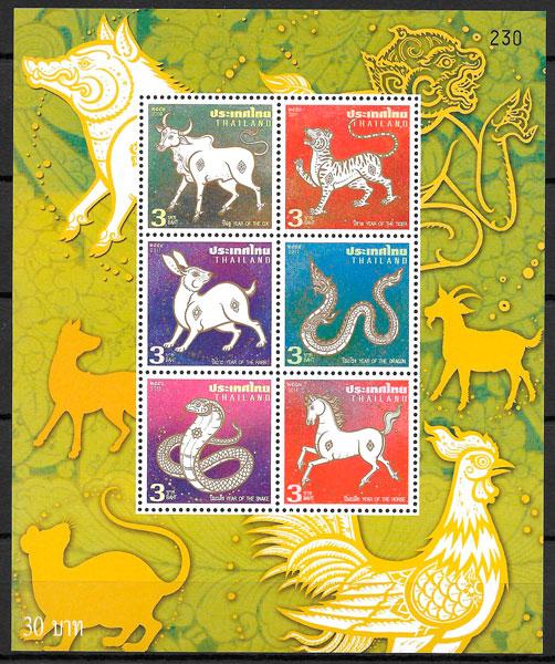colección sellos año lunar Tailandia 2013