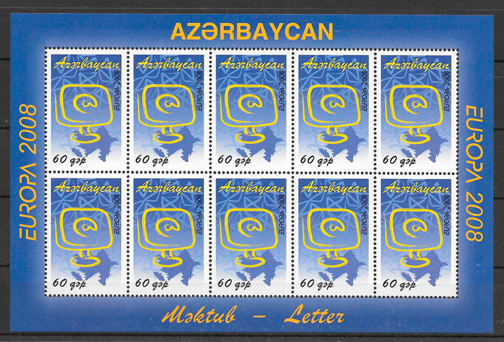 filatelia coleccion Europa Azerbaiyan 2008