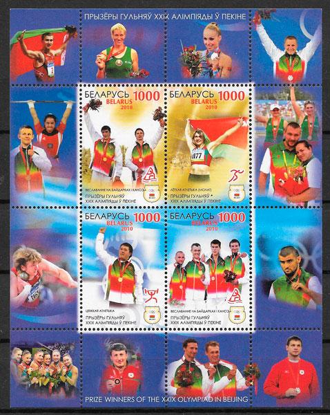 colección sellos olimpiadas Bielorrusia 2010