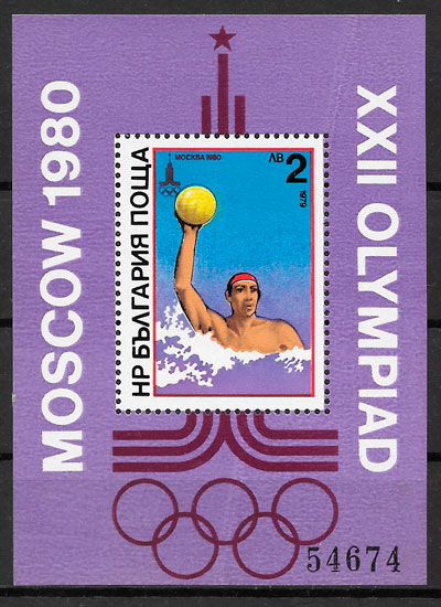 filatelia olimpiadas Bulgaria 1979