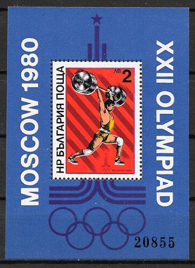filatelia colección olimpiadas Bulgaria 1980