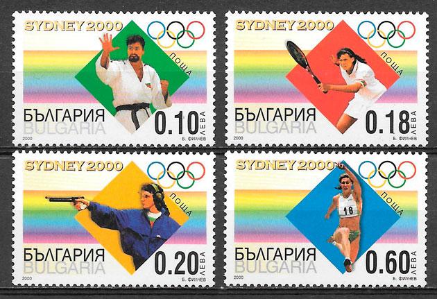 colección sellos Bulgaria olimpiadas 1999