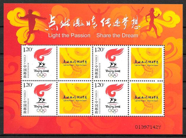 filatelia olimpiadas China 2007