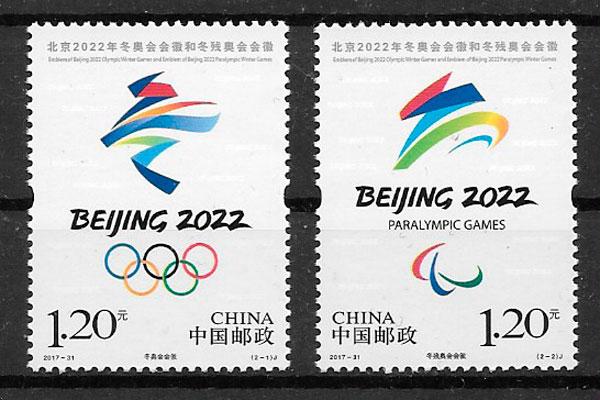 sellos olimpiadas China 2017