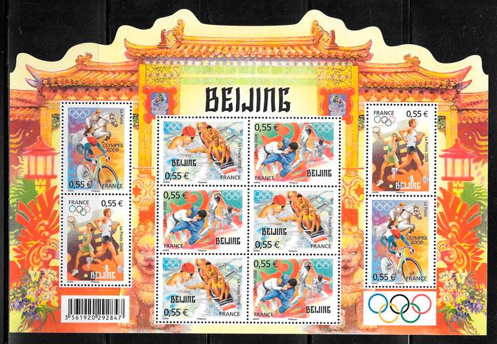 filatelia colección olimpiadas Francia 2008