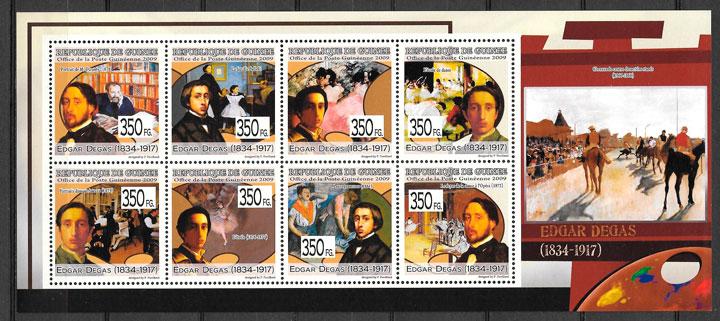 sellos pintura Guinea 2009