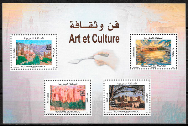 colección sellos pintura Marruecos 2010