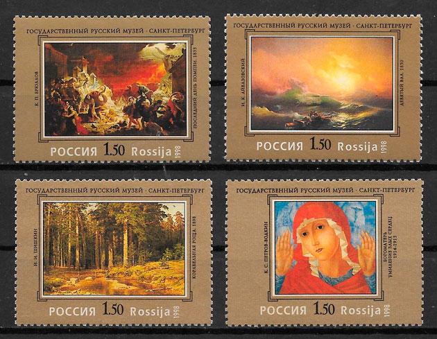 sellos pinturas Rusia 1998