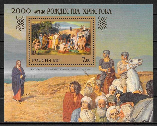 sellos pinturas Rusia 2000