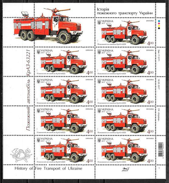 selos transporte Ucrania 2017