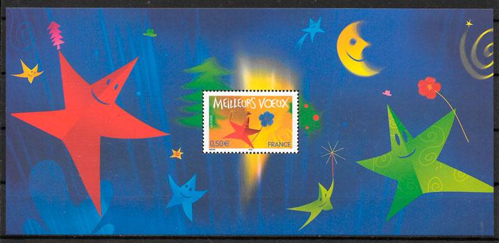 sellos temas varios Francia 2004