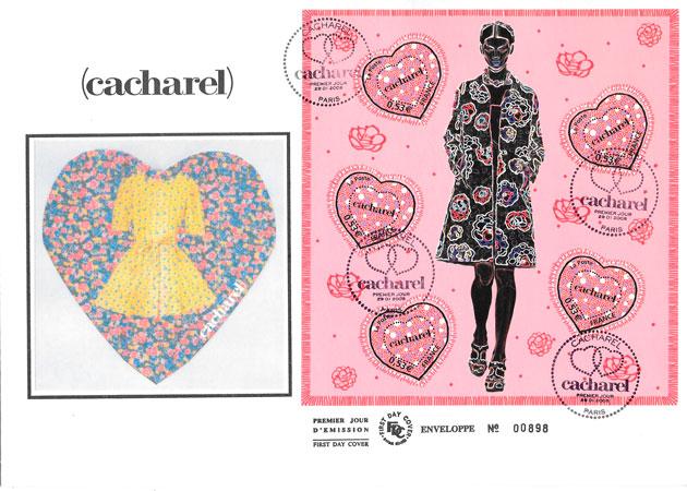 sellos arte Francia 2005