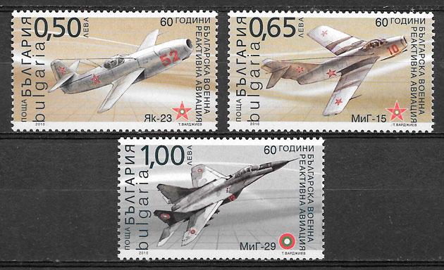 sellos transporte Bulgaria 2010
