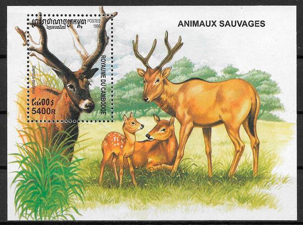 filatelia fauna Camboya 1999