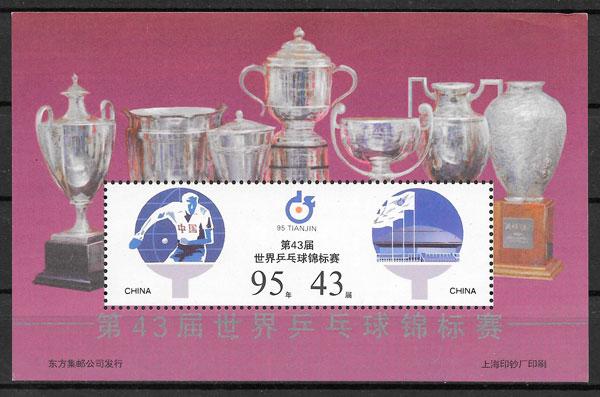 sellos deporte China 1995