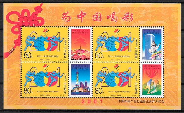 sellos deporte China 2001