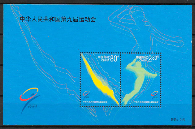 filatelia deporte China 2001