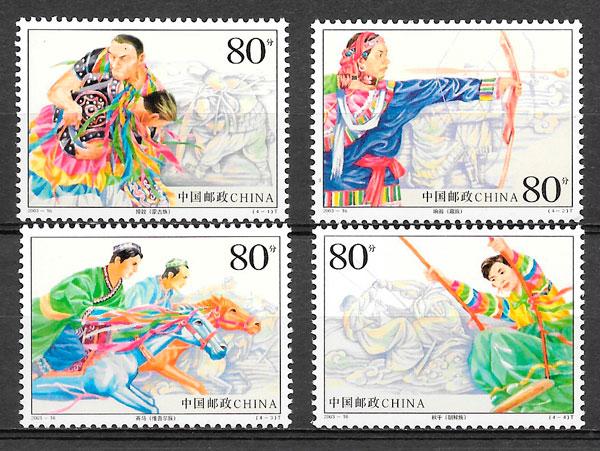 sellos deporte China 2003