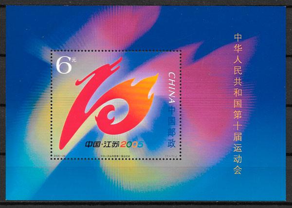 sellos deporte China 2005