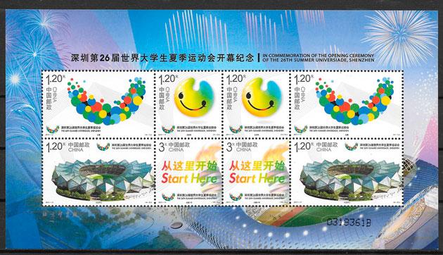 filatelia colección deporte China 2011