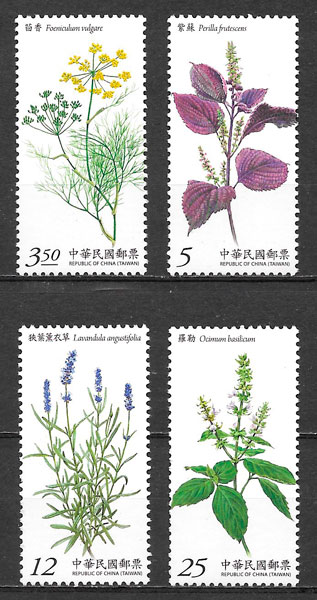 filatelia flora Formosa 2014
