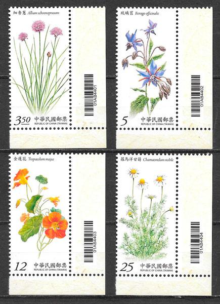 sellos flora Formosa 2015