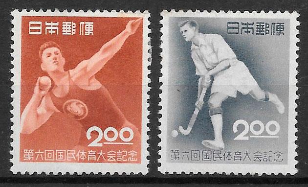 sellos deporte Japón 1951