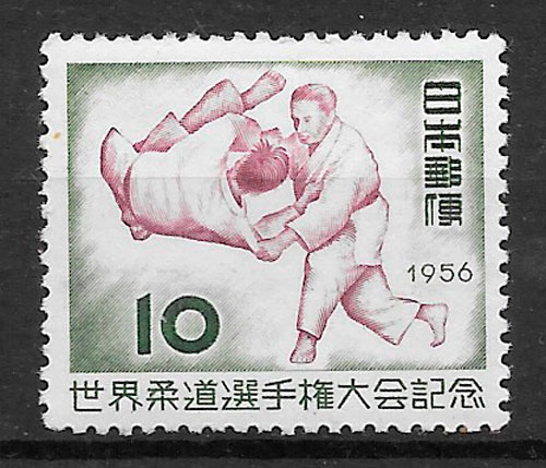 sellos deporte Japon 1956
