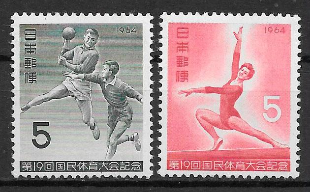 colección sellos deporte Japón 1964