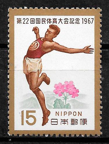 filatelia deporte Japón 1967