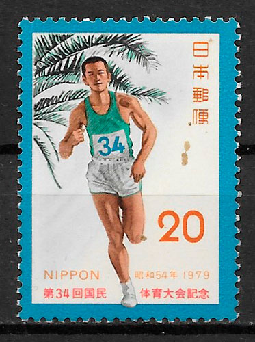 filatelia deporte Japón 1979
