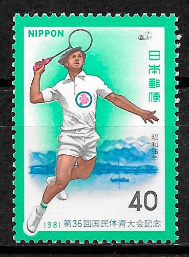 sellos deporte Japón 1981